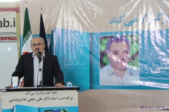 سید کاظم موسوی بجنوردی - رئیس مرکز دایرة المعارف بزرگ اسلامی