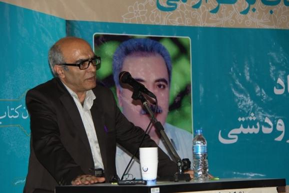 عبدالکریم جربزه دار - مدیر انتشارات اساطیر