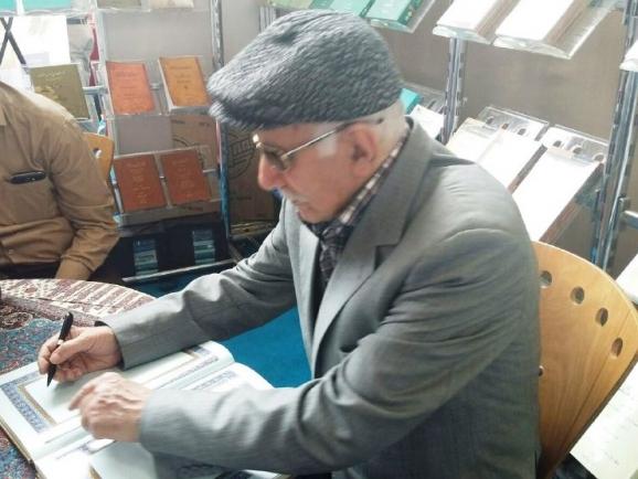 پرویز اذکایی (سپیتمان) - مصحح و پژوهشگر